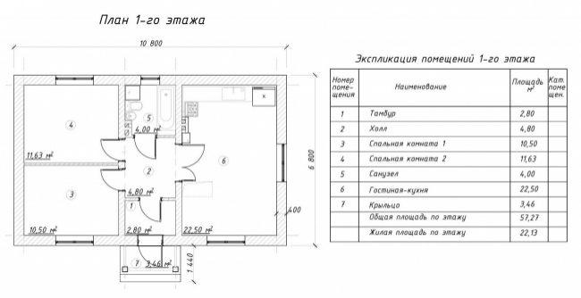 Проект КД-134