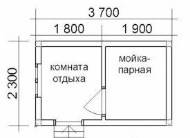 Баня КБ-12